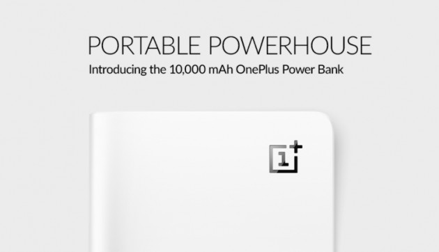 onepluspowerbank-630x362