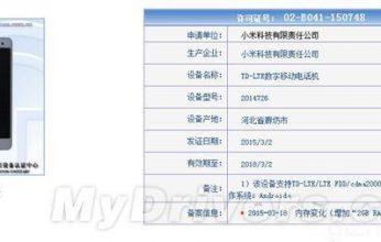 xiaomi-mi4-2gb-346x220.jpg