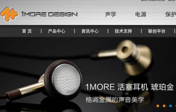 zen-ear-346x220.png