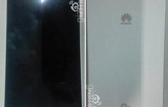 Huawei-P8-lite-3-horz-346x220.jpg