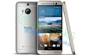 htc-one-m9-plus-1-346x220.png