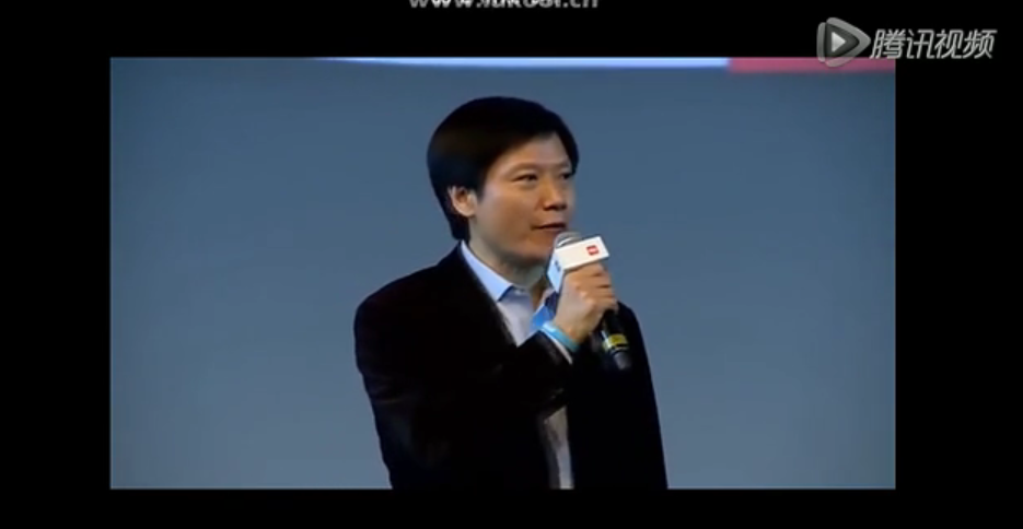 Xiaomi's CEO Lei Jun Was Present on Stage in India at the Mi