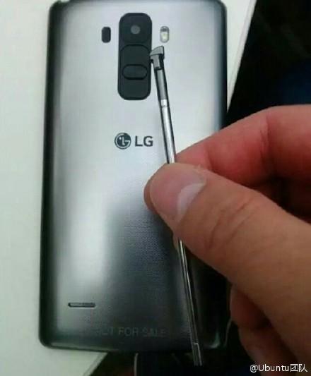 lg g4 stylus 1