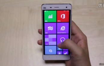 xiaomi-mi4-windows-10-hands-on-346x220.png