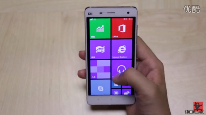 xiaomi mi4 windows 10 hands on