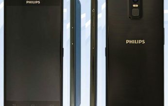 Philips-I999-346x220.jpg