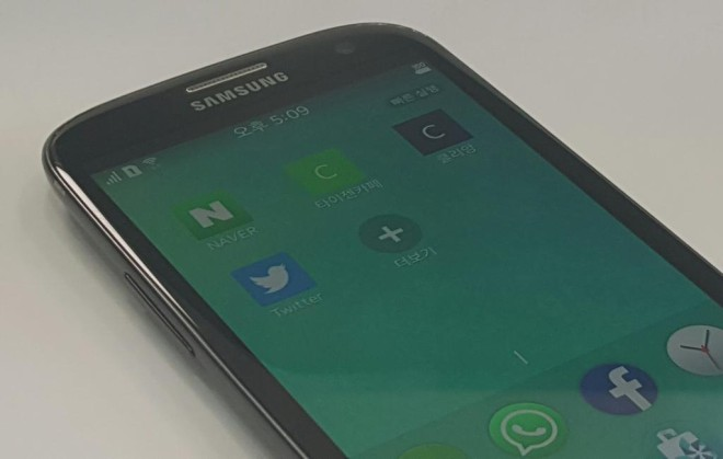 Samsung-Z-LTE-estimated-tizen-entry-level-Smartphone-photos