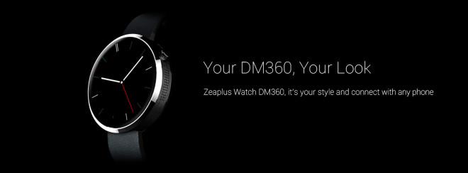 Zeaplus-dm360-1KK