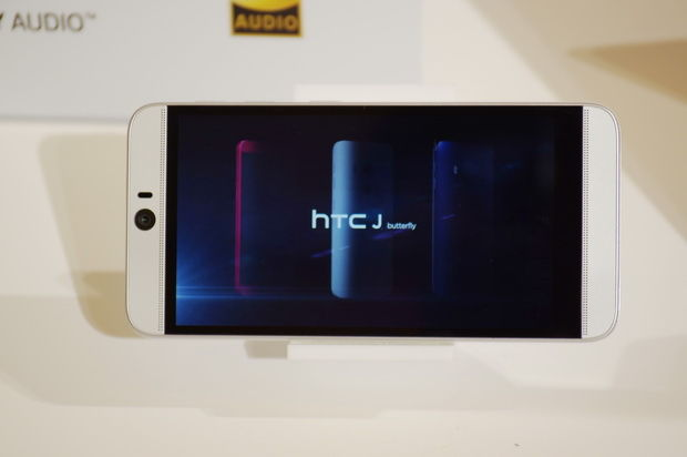 htc-j-butterfly-new