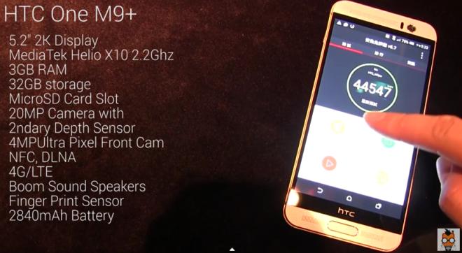 htc one m9 plus antutu benchmark helio x10