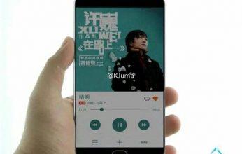 Meizu-MX5-5-346x220.jpg