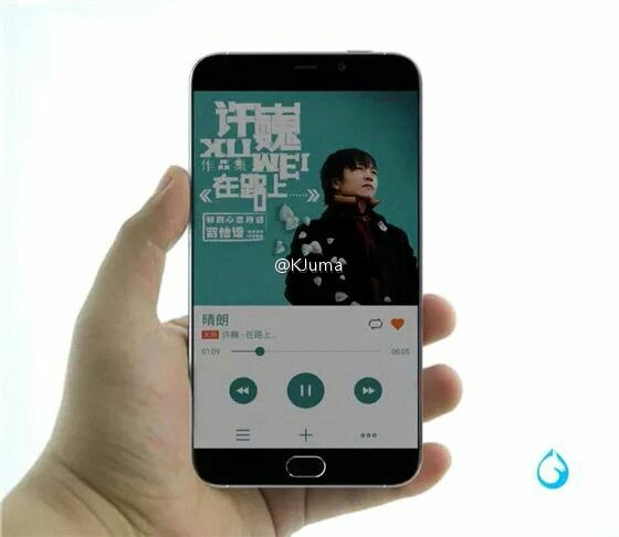 Meizu MX5 (5)