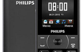 Philips-e560-ru-lo-346x220.jpg