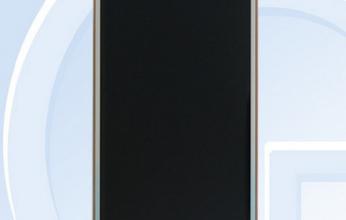 iuni-n1-1-346x220.png