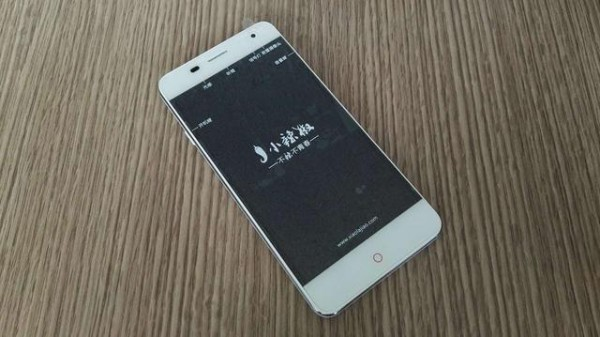New Little Pepper Flagship Looks Like a Meizu, Has Narrow