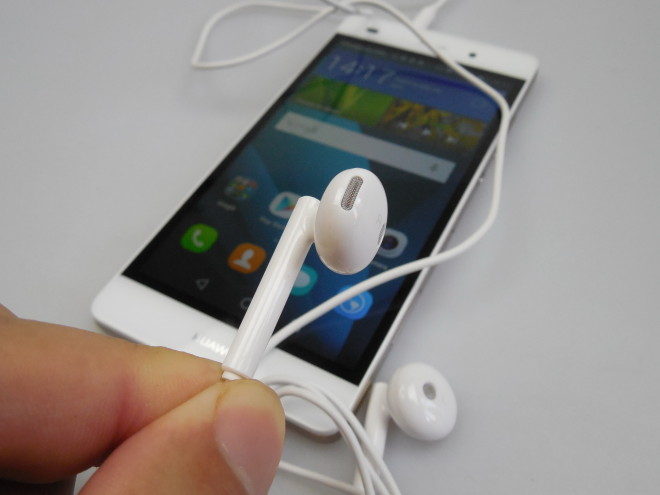Huawei-P8-Lite_013