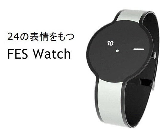 fes watch 1