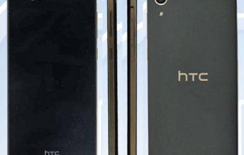 htc-Desire728-346x220.jpg