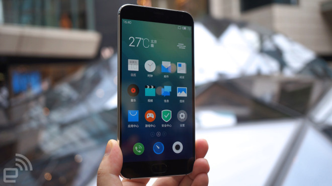 meizu-mx5-review-FB