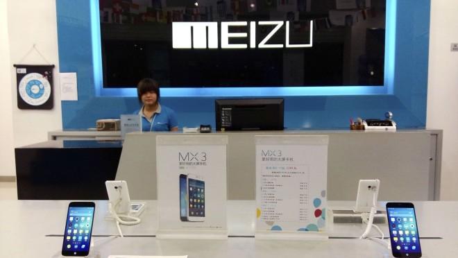 meizu-web