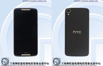 HTC-D828w-1-346x220.jpg
