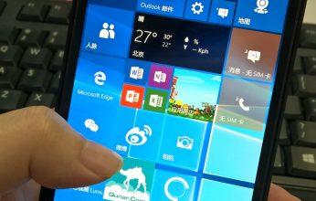 Lumia-940-XL-Proto-02-346x220.jpg