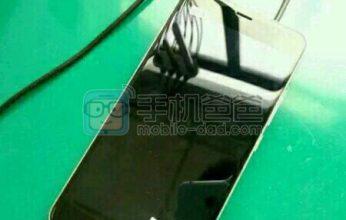 Meizu-MX5-Pro-Plus-leak_1-346x220.jpg