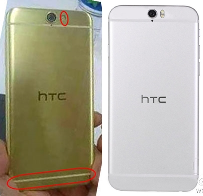 htc-a9-leak-horz