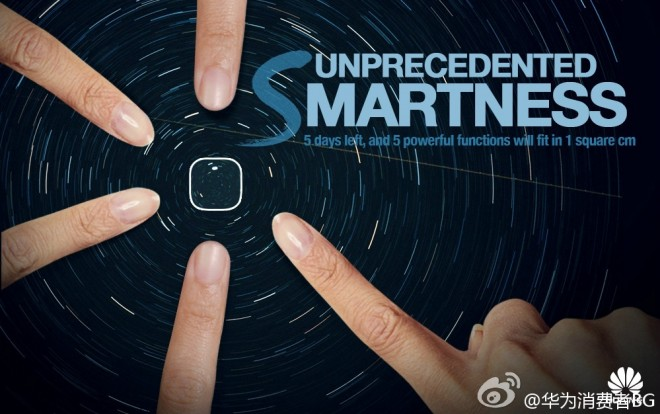 huawei-ascend-mate-7s-fingerprint