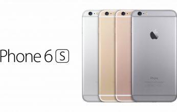 iphone-6s-shoplemonde-01-346x220.jpeg