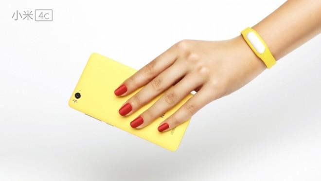 Xiaomi Mi4c (3)