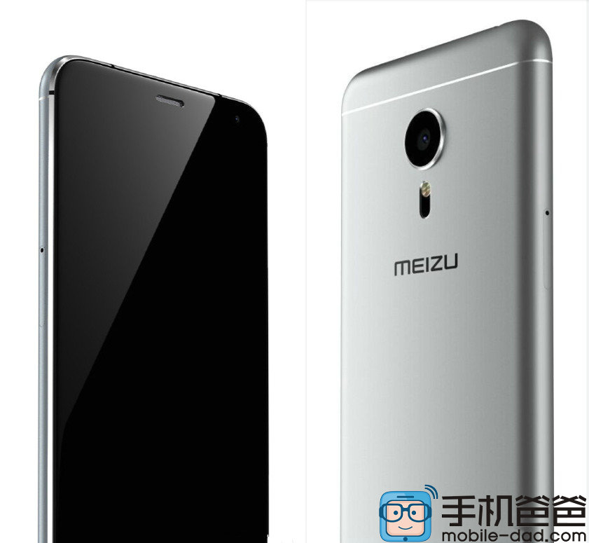 Meizu ME5/MX6 Leaks in Both Pictures and AnTuTu, With New ...