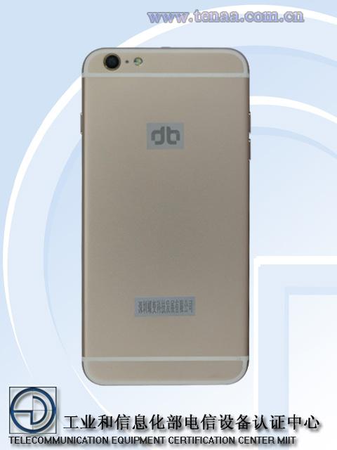 DB D1688 3