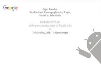 Google-India-Nexus-launch-event-Invite1-346x220.jpg