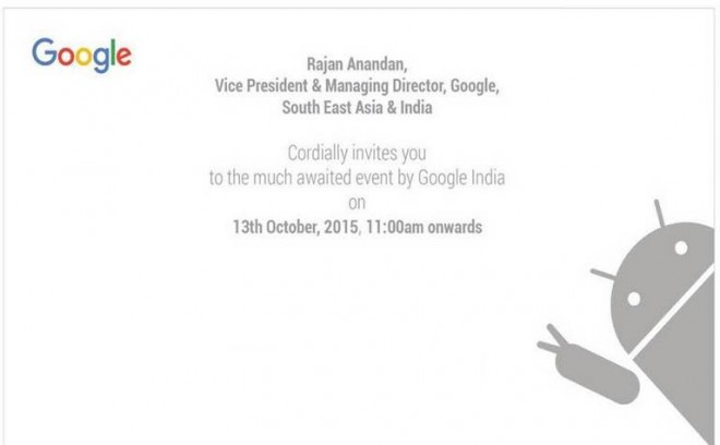 Google-India-Nexus-launch-event-Invite1
