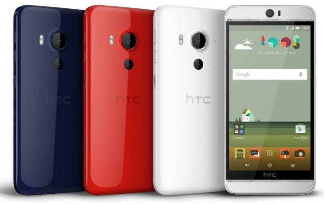 HTC-Butterfly-3-840x530