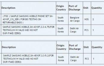 SM-A310F-NapiDroid-610x156-vert-346x220.jpg