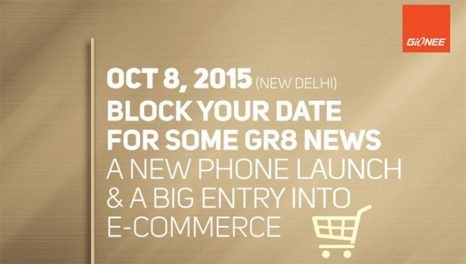 gionee-elife-e8-india-invite