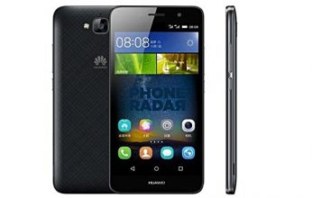 huawei-enjoy-5-launched-346x220.jpg