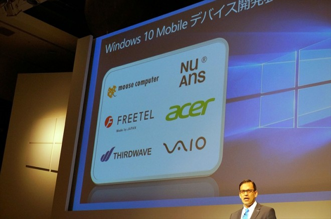 vaio-windows-10