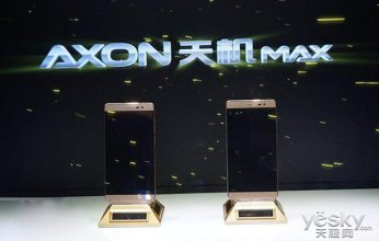 wpid-zte-axon-max-tgf-346x220.jpg
