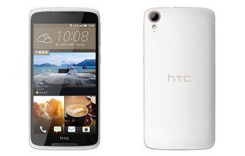 HTC-Desire-828-346x220.jpeg