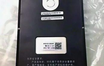 Huawei-Mate-8-Proto-346x220.jpg