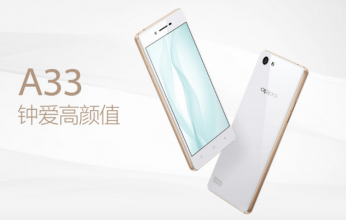 OPPO-A33-Images-1-346x220.png