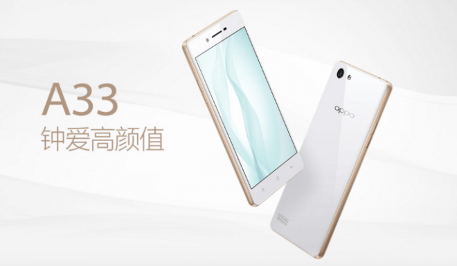 OPPO-A33-Images-1