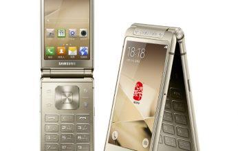Samsung-W2016-346x220.jpg