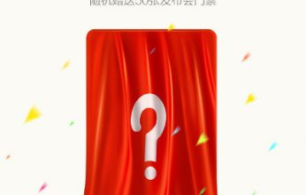 Xiaomi-MI-5-Teaser-November-11-Launch-346x220.jpg
