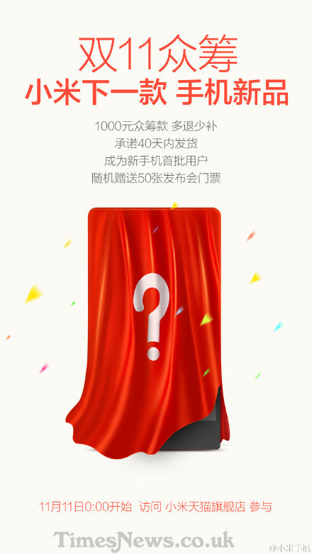 Xiaomi-MI-5-Teaser-November-11-Launch