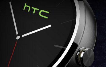 HTC_Petra-346x220.jpg