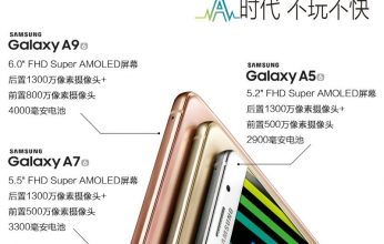 Samsung-Galaxy-A9-2016-346x220.jpg